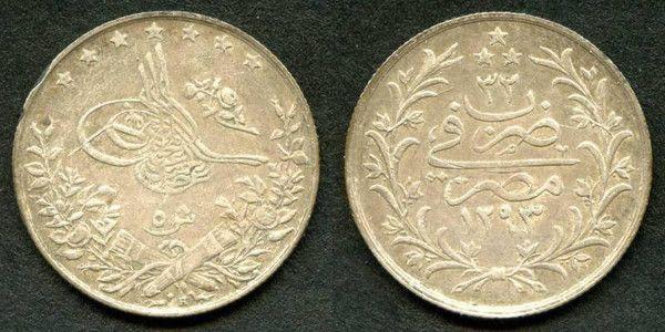 Xf Egypt Silver Coin 1906 Ad Five Qirsh Ottoman Sultan Abdul Hamid