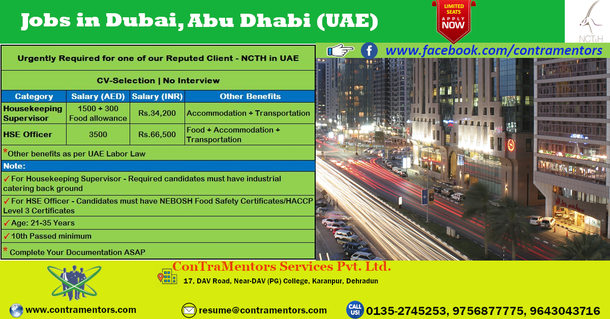 New Job Opportunities In Ncth National Corporation For Tourism