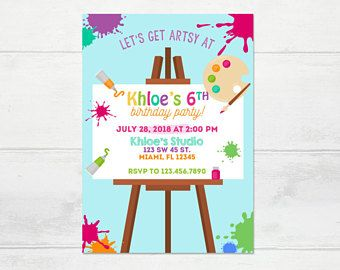 painting party art party invitation art birthday invitation art