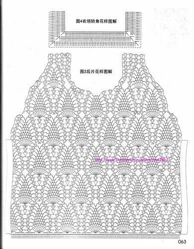 CROCHET KOREA SHIRT FASHION