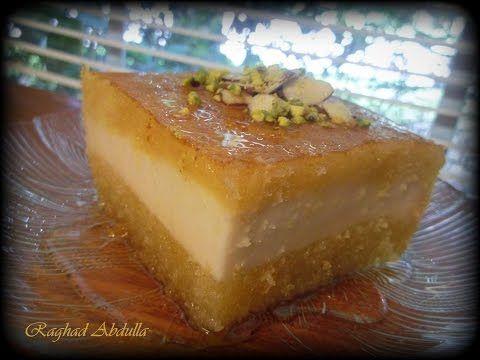 Basbousa bl qeshta youtube recipes recettes pinterest basbousa bl qeshta youtube arabic dessertarabic sweetsarabic foodbasbusa reciperecipes forumfinder Images