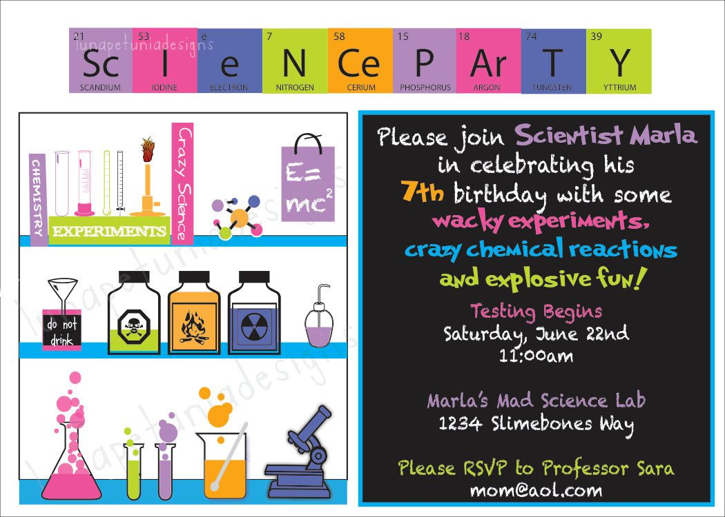 mad science birthday party invitation girl by lunapetuniadesigns