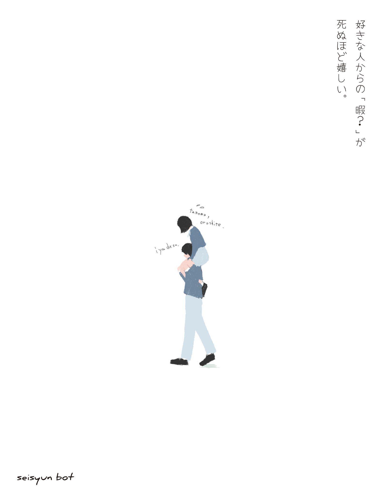 Twitter 2020 漫画の壁紙 ジブリ イラスト かわいい ジブリ イラスト