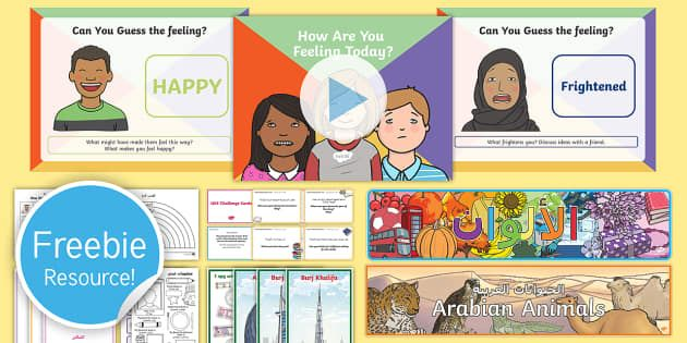 new  eid topic page borders  childrens learning