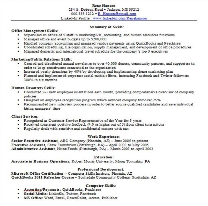 skill based resume samples
