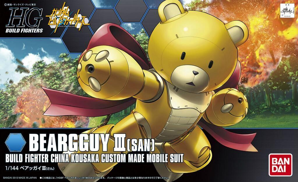 Beargguy III [San] 3 HG 1/144 Gundam Toys Shop, Gunpla