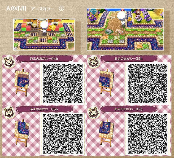Acnl paths happy home designer animals qr codes animal crossing ds also pin by warren maria on pinterest rh in
