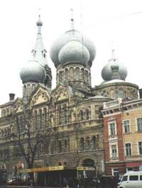 Panteleimonovskaya Orthodox Church