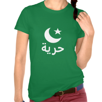 حرية Freedom in Arabic. Get this for a trendy and unique looks. It is a green t-shirt with a white moon and a star with the word freedom in Arabic under.
