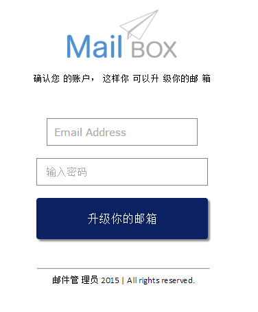 Mail Box China Scam Page+letter for more help contact me yahoo