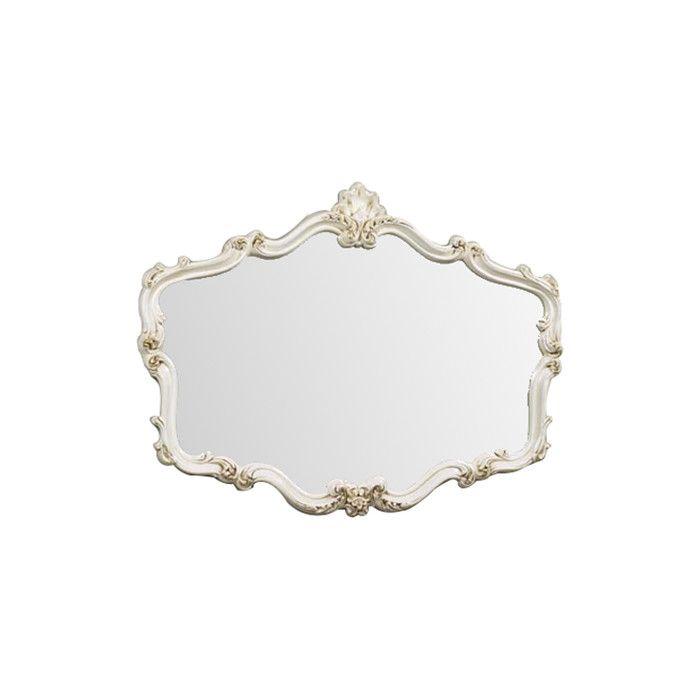 Morris Mirrors Ltd Adecor Frame Mirror & Reviews | Wayfair.co.uk