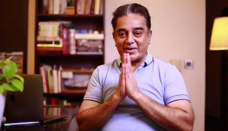Kamal Haasan's Tamil New Year Wishes 2020