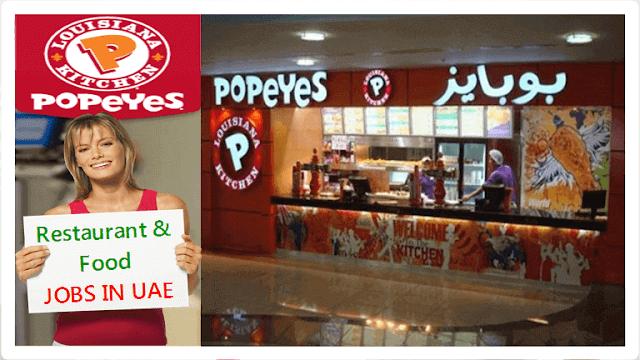 Popeyes fast food job vacancy in UAE Fast food, Popeyes