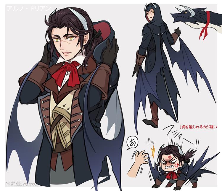 Anime Characters Unity : Arno dorian dragon assassin s creed pinterest