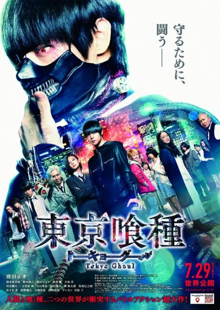 Download Tokyo Ghoul 2017 Live Action Subtitle Indonesia