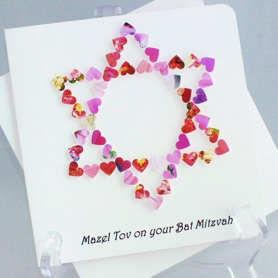 Bat mitzvah card personalised custom mazel tov on your bat mitzvah handmade 3d bat mitzvah card mazel tov on your bat mitzvah star of david jewish bar mitzvah congratulations pink mazal tov girl bh10 m4hsunfo