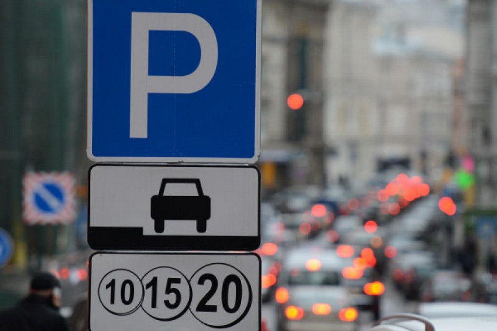 Парковка во Львове временно подорожала