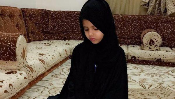 دانة القحطاني من هي الطفلة التي أبكت السعوديين Nun Dress Fashion