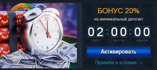 казино с бонусом на счет 200 рублей за регистрацию