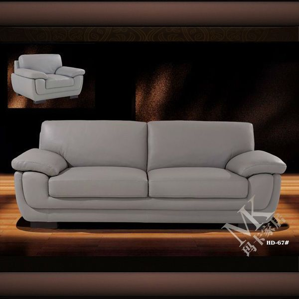 Executive Leather Sofa HD 67,office Furniture Leather Sofa Pictures