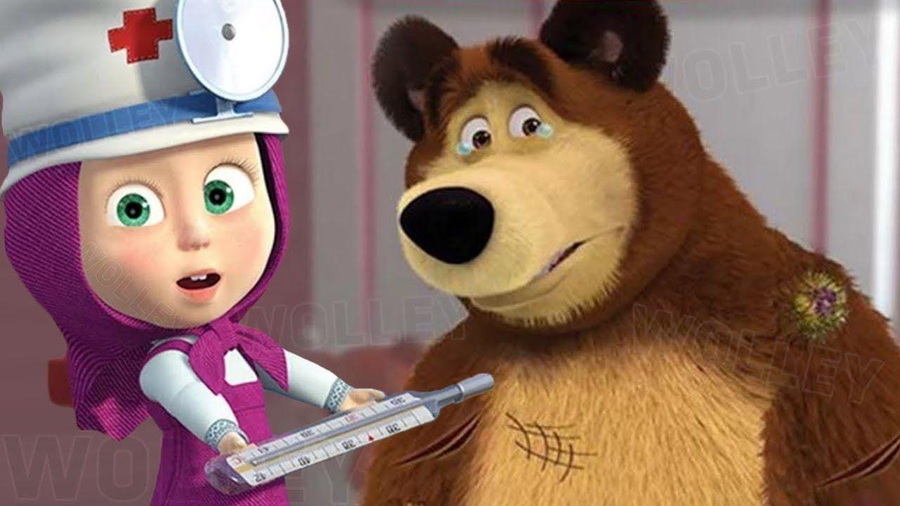 картинки маша и медведь медик столько