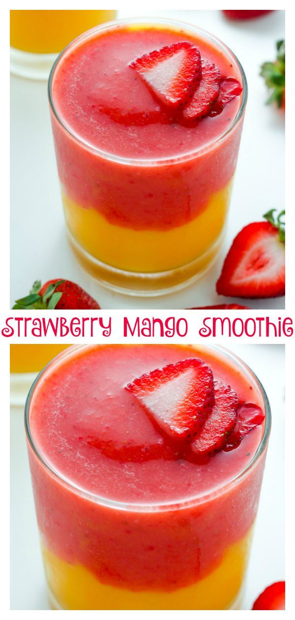 Strawberry Mango Smoothie - Baker by Nature
