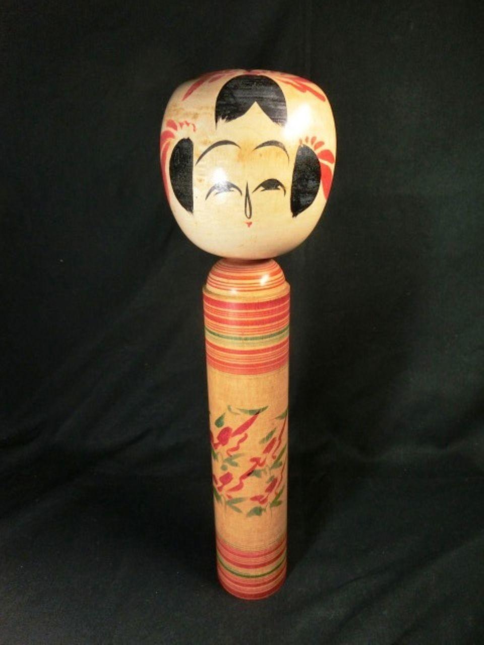 a Sukunami style made by Kenjiro Hiraga