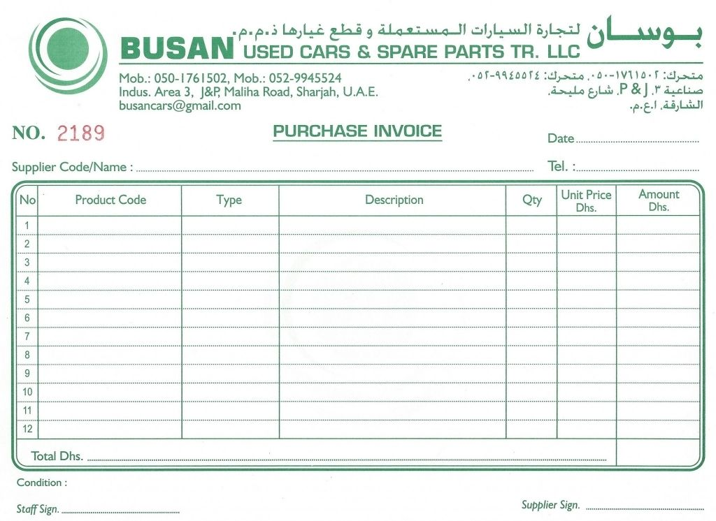 Orders And Services Busan Cars Amp Used Auto Parts Korean Invoice - product receipt template