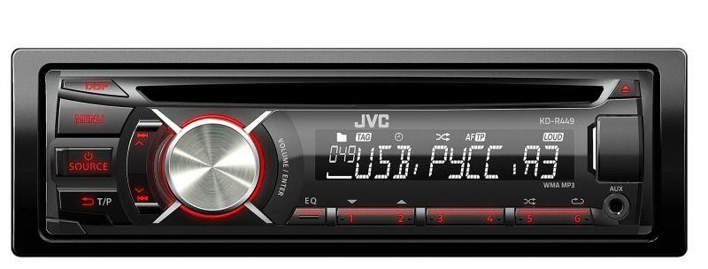 Autoradio JVC KD-R449 mit Aux und USB von JVC im Autoradio Shop von Autoradioland unter http://www.autoradioland.de/de/autoradio-jvc-kd-r449-aux-usb.html