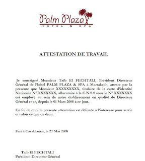TRAVAIL GRATUIT ATTESTATION CNAS DE TÉLÉCHARGER