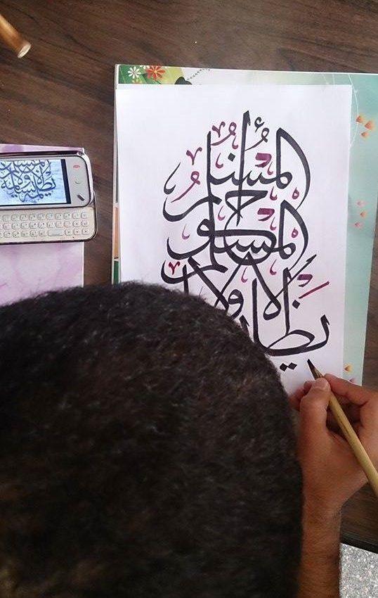 المسلم اخو المسلم لايظلمه ولا يسلمه Arabic Calligraphy Calligraphy Arabic