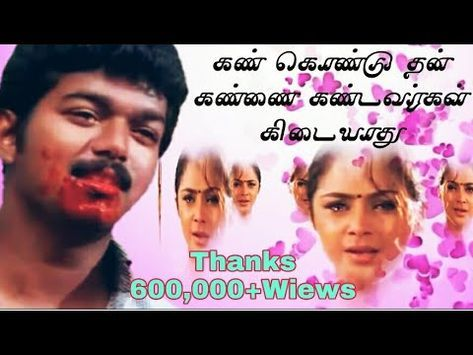 Whatsapp Status Free Download Video Song In Tamil - Full ...