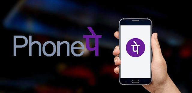 PhonePe App Offer Get Rs.25 In Your Bank Account On