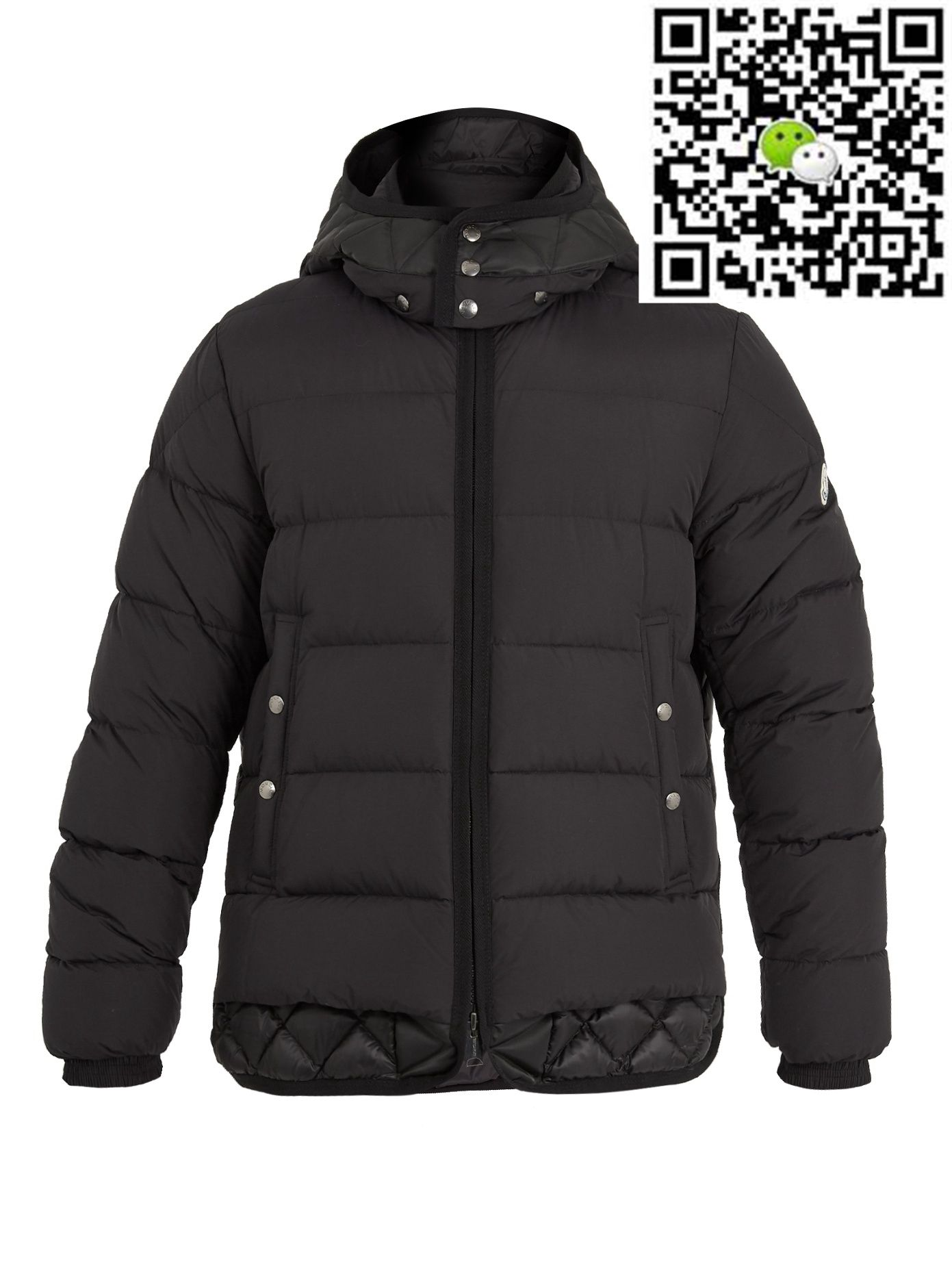 Moncler Tanguy quilted down jacket