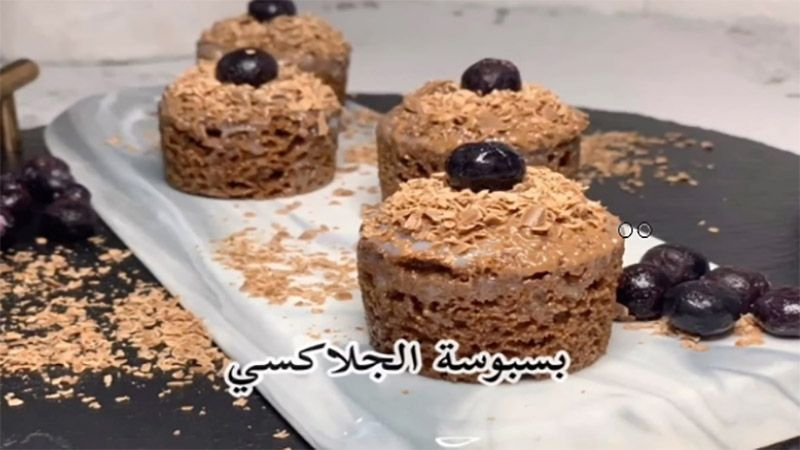 Pin By Cooking And Beauty On سناب طبخ حلا قهوه Rice Krispie Treat Food Krispie Treats