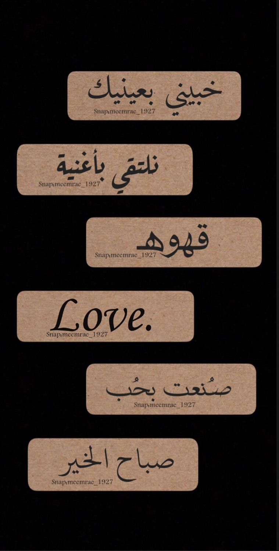 هيدرات هيدرات Quotes For Book Lovers Iphone Wallpaper Quotes Love Love Smile Quotes