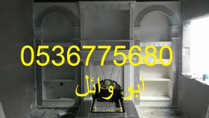 صور مشبات 0536775680 7c8f4a22e21a22e53f4c03444524c0e4