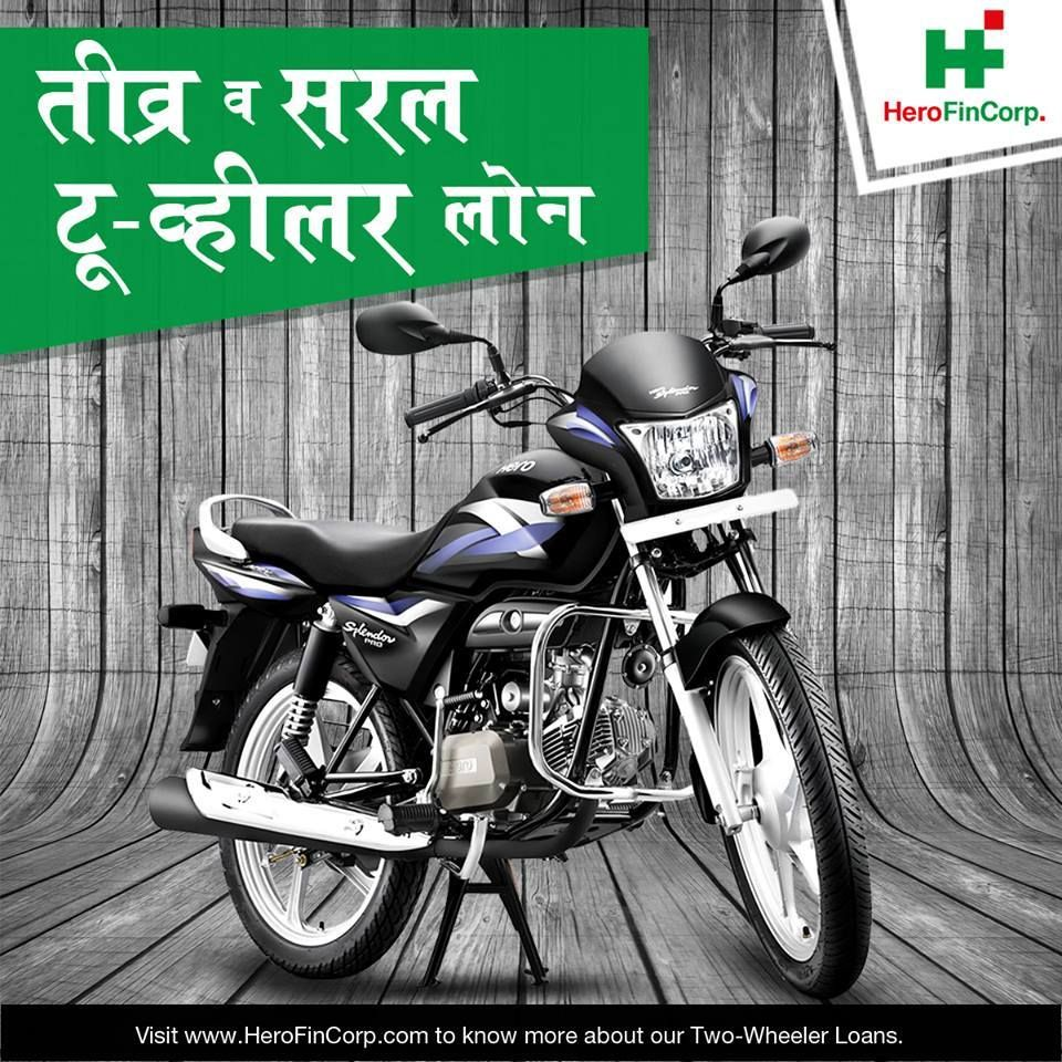 Easily Purchase A Two Wheeler Online Two Wheelers Loan