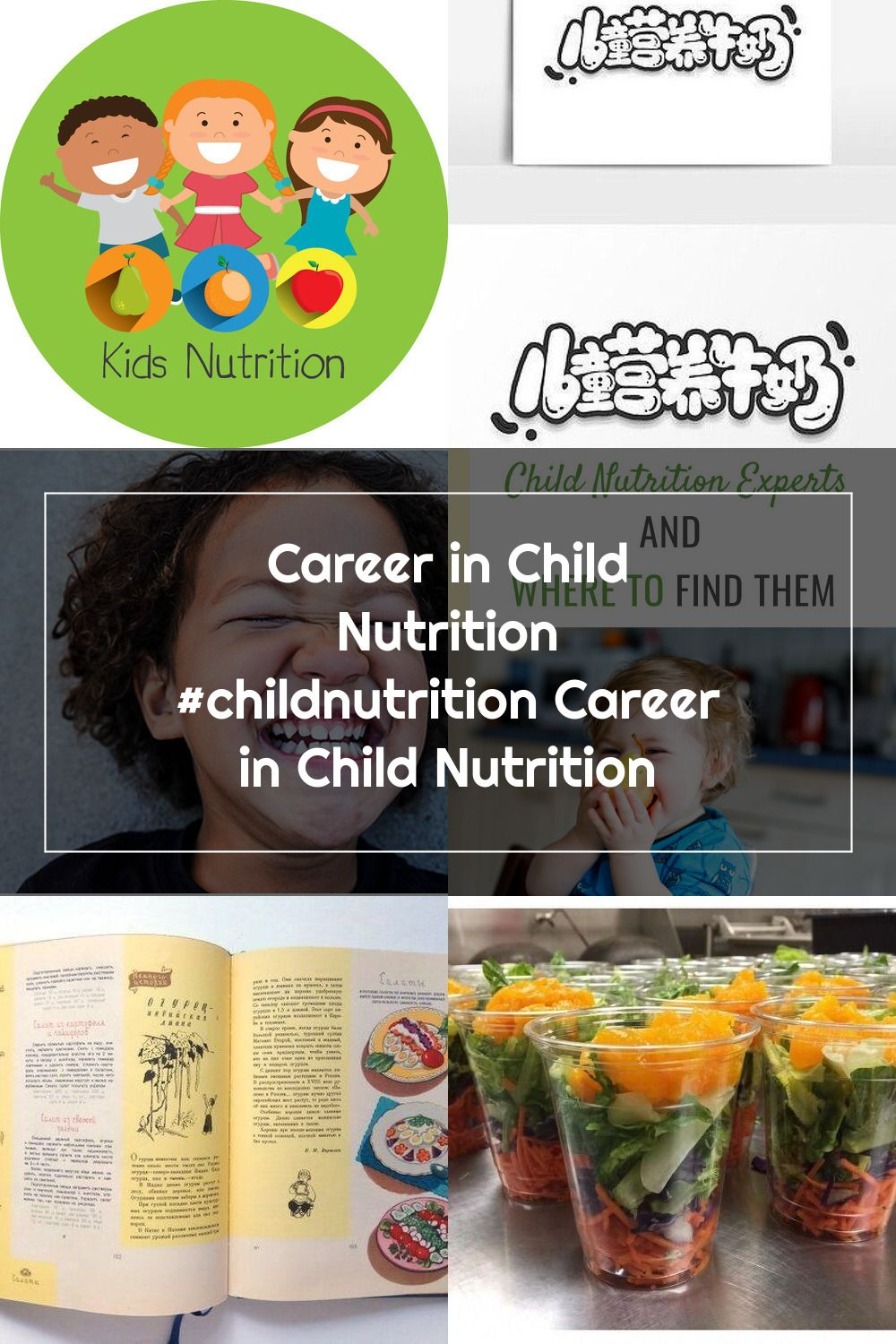 Career in Child Nutrition childnutrition Career in Child