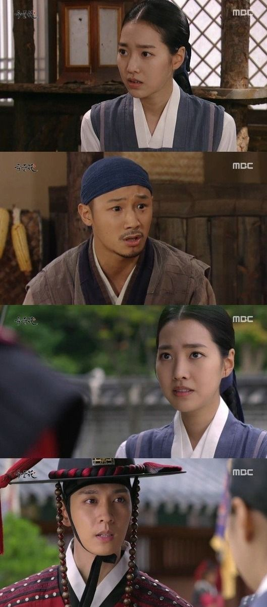 [Spoiler] Added episodes 14 and 15 captures for the #kdrama 'The Flower in Prison'
