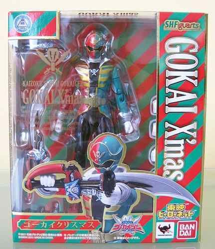 ChristmasEbay H Figuarts Kaizoku Sentai Gokaiger Gokai S X'mas 7b6gfy