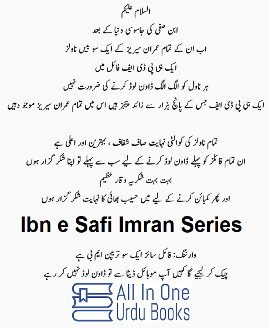 Imran Series By Ibn E Safiplete One Pdf Download Read Online, All Spy  Detective