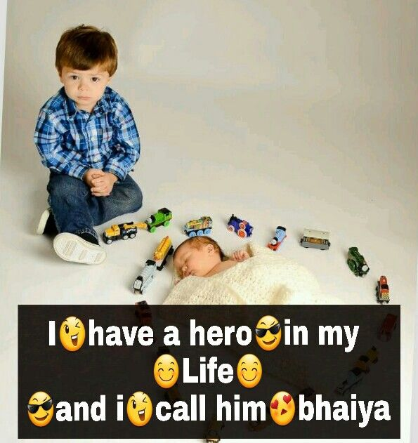 Pin By Priya Soni On Bhai