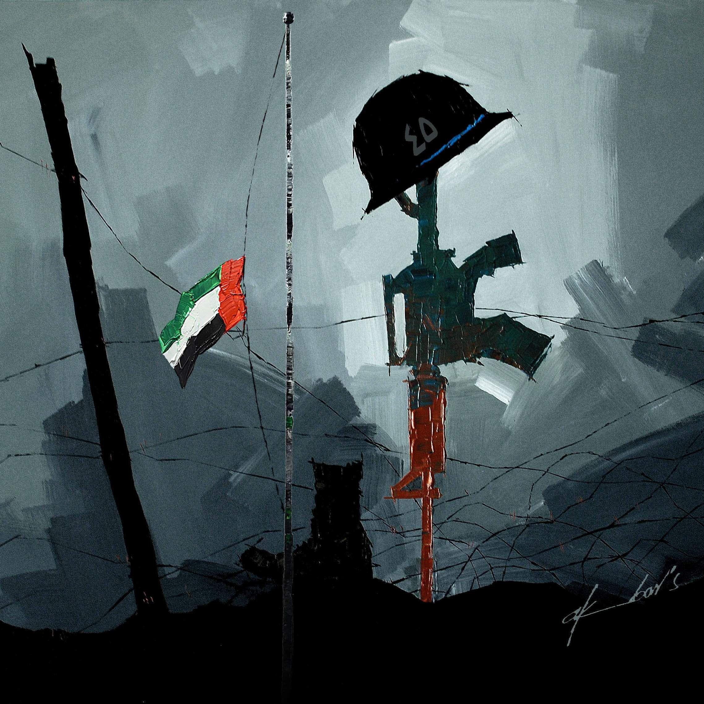 نتيجة بحث الصور عن Martyr S Day Uae Uae National Day Martyrs Day Background