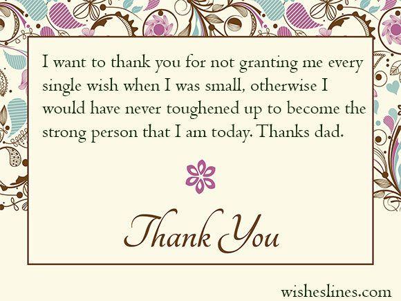 Cute thank you greeting card message to dad become a great father cute thank you greeting card message to dad become a great father m4hsunfo Gallery