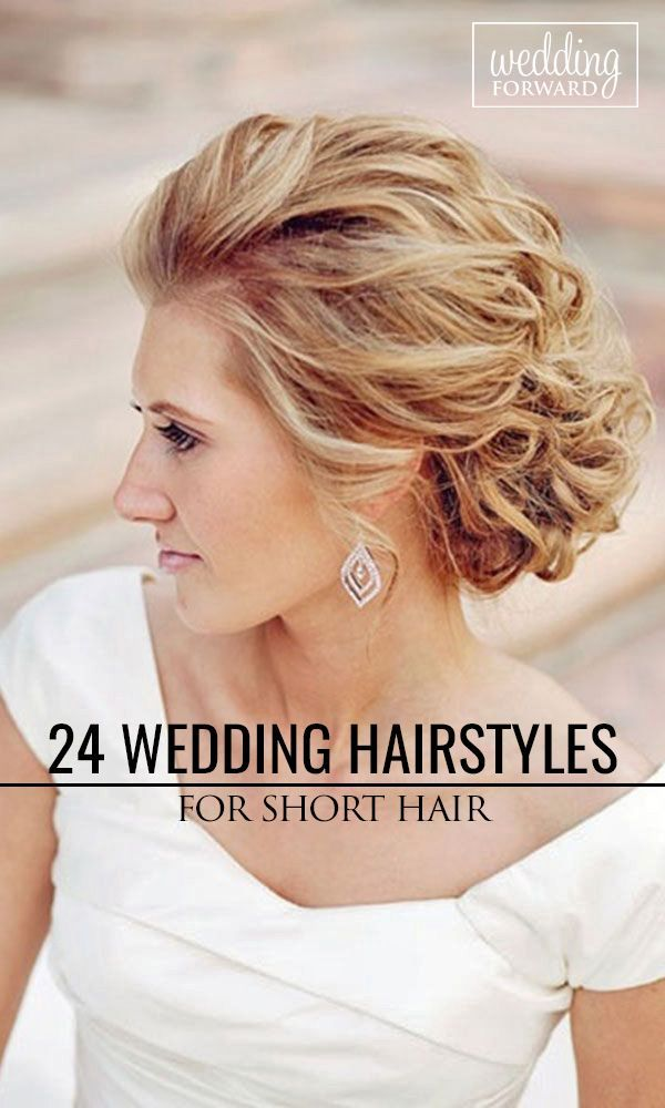Short Wedding Hairstyles messy curly bridal updo Creative Wedding Hairstyles For Short Hair That Are So Good Youd Want To