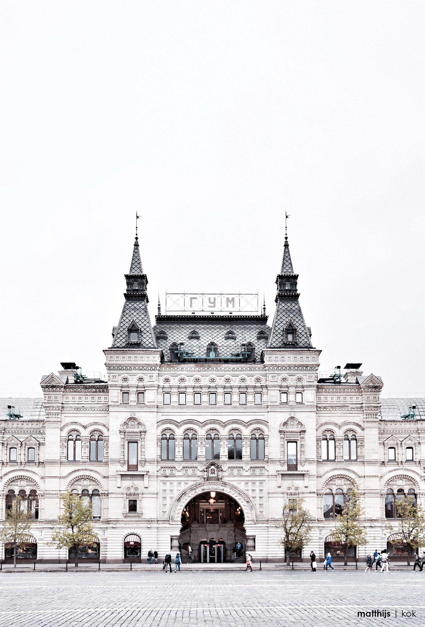 Gum Moscow Photo By Matthijs Kok Turisticheskaya Fotografiya Puteshestviya Krasivye Mesta