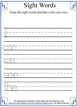 Kindergarten Sight Words Free Printable Worksheets