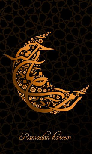 30 Best Ramadan Apps For Ios And Android Iphone Apps Design Blog Bulan Ramadhan Seni Arab Buku Mewarnai