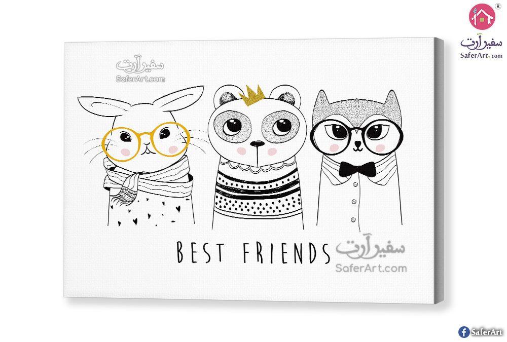 تابلوه مودرن اطفال سفير ارت للديكور Canvas Best Friends Friends